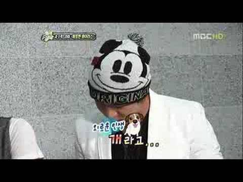 080905 MBC SectionTV - Beethoven Virus Interview