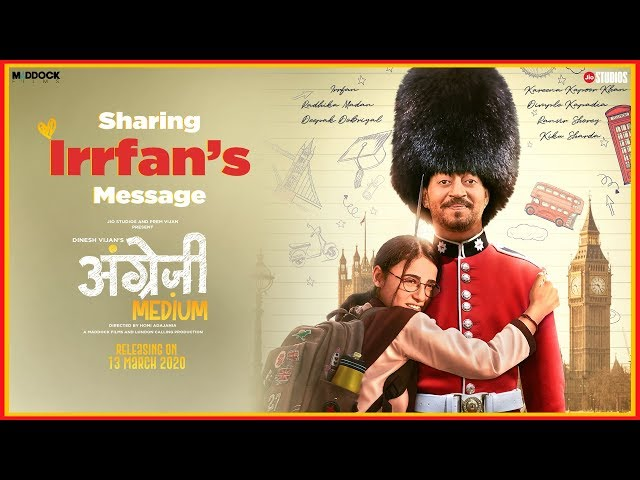 Irrfan's Heartwarming Message to Us All | Angrezi Medium | Trailer Out Now