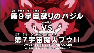 Dragon Ball Super Episode 79 Preview (English Sub)