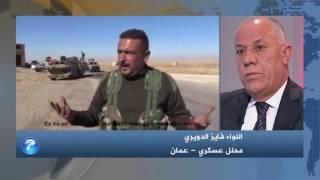 اللؤاء فايز الدويري   محلل عسكري    معركة الرقة  7/11/2016