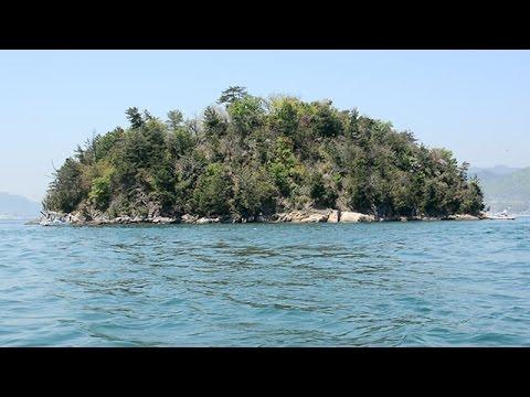 宿禰島を三原市に譲渡 「裸の島...