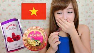 試吃越南零食 Vietnam Snack Taste Test ♡ SYLVIA EASTER