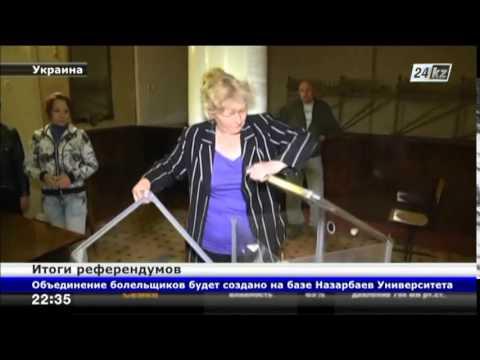 Самопровозглашенная «Донецкая народная