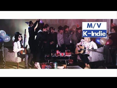[M/V] 신현희와김루트 (SEENROOT) - 집비던날 (Home Alone)