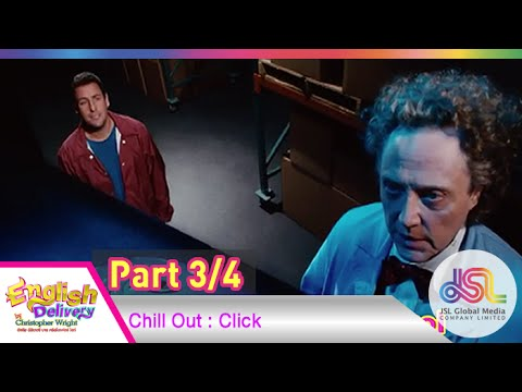 English Delivery : Chill out | Click [11 ก.พ. 58] (3/4) Full HD