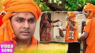 पवन सिंह का दर्दभरा Nirgun Bhajan Song   केहु कुछ लेके नाही जाई   Superhit Bhojpuri Nirgun Bhajan