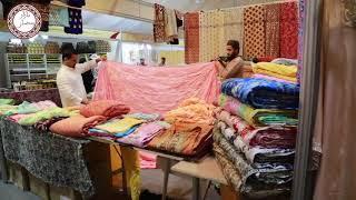 بازار قطر