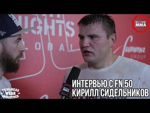 Веб-сайт Фёдора Емельяненко