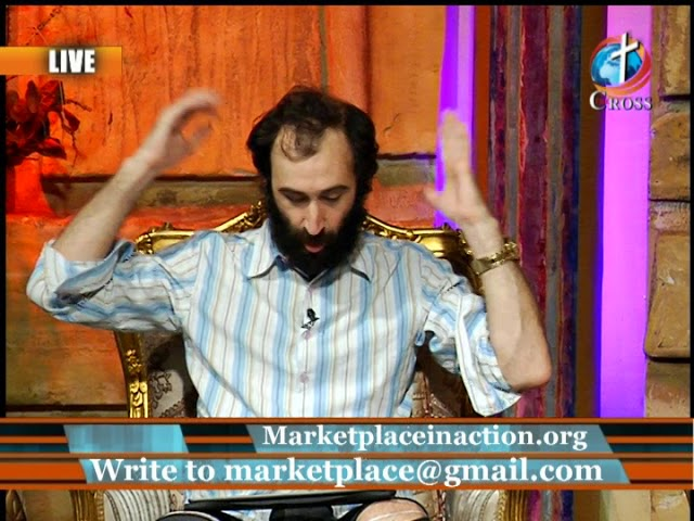 Marketplace in Action  Dr. Ken Smith 07-23-2018