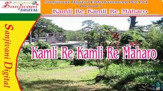 Hd 2017 New Haryanvi Hit Song || Ganjo Pile Re || Negi