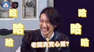 田口淳之介來台發電 學這句中文自己也爆笑 小嶺麗奈 動画 22