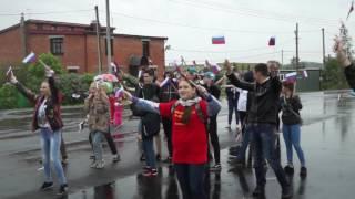 Праздничный концерт ко Дню России: Флеш-моб!