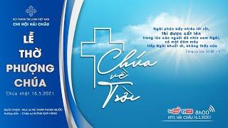 HTTL HẢI CHÂU - Chương Trình Thờ Phượng Chúa - 16/05/2021
