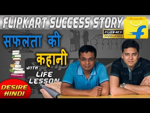 Flipkart Success Story in Hindi | animated Motivational video | Startup Stories