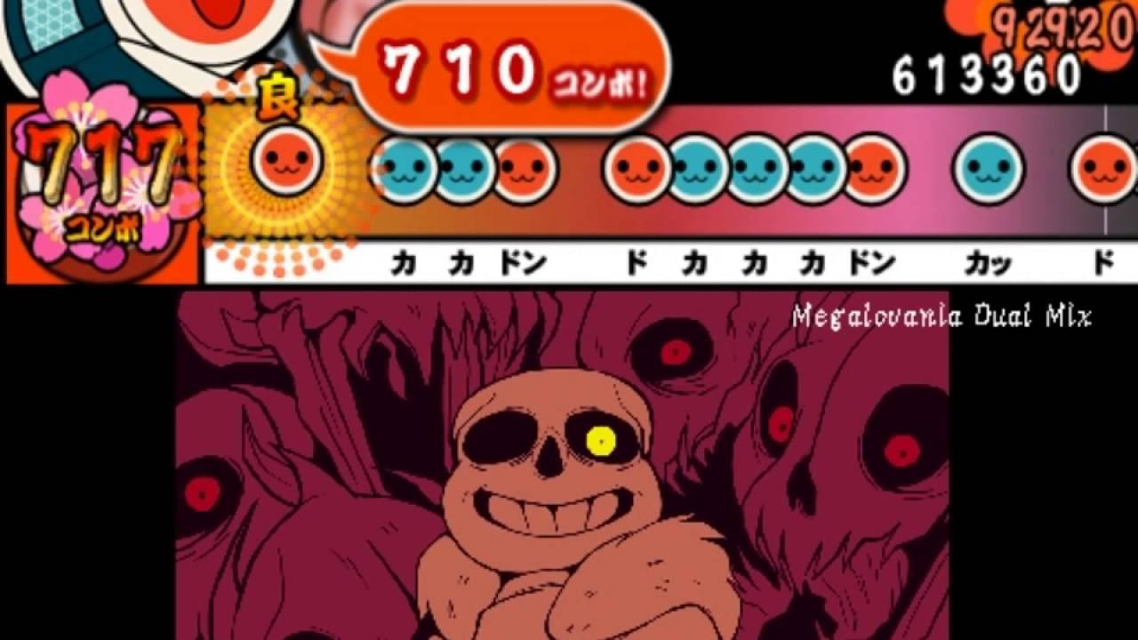 太鼓 さん 次郎 megalovania