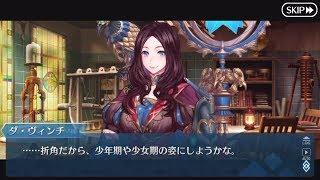 Fate/Grand Order 【サーヴァントとの記録再生リスト】 https://www.you...