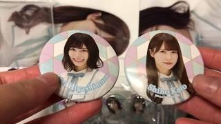 日向坂46 ポップアップストアin渋谷109での購入品紹介&トレ結果