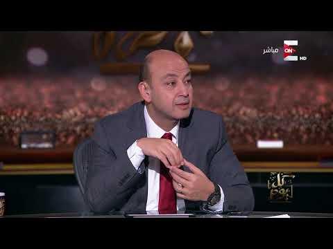 كل يوم - رحلة إتمام الزواج بين ارتفاع التكاليف ومغالاة الأهالي  - 01:20-2017 / 12 / 5