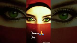 Har Zakhm Dil Ka | Tujhe Dil Se Dua De | Female | Sad | WhatsApp Status Video | 30 Sec | Lyrics