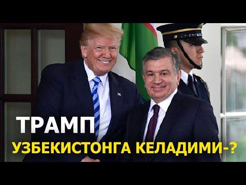 ТРАПМ КЕЛИШИ-ХИТОЙГА УЗБЕКЛАР ЁРДАМ БЕРИШИ