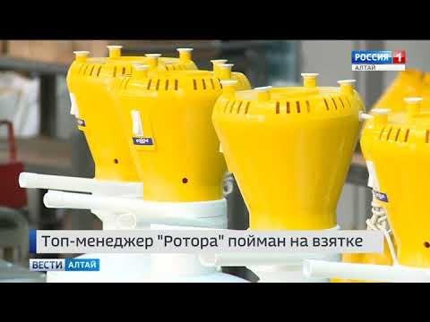 Заместителя генерального директора оборонного завода «Ротор» задержали по обвинению в коррупции