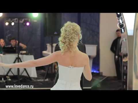 Самый красивый свадебный танец Венский вальс