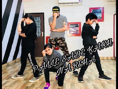 Palle Sade Kakh Na Reha - Kuldeep Manak | Bhangra Dance | Easy Dance | Folk Dance | Tra