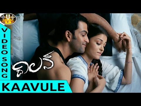 Kaavule Video Song || Villain Telugu Movie...