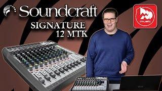 SOUNDCRAFT SIGNATURE 12MTK - микшерный пульт с возможностью поканальной записи