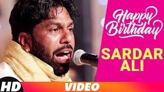 Sardar Ali   Birthday Wish   Latest Punjabi Songs 2018   Speed Records