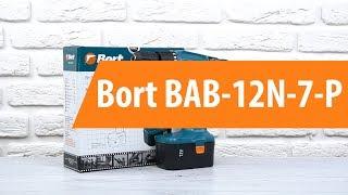 Розпакування шуруповерта Bort BAB-12N-7-P / Unboxing Bort BAB-12N-7-P