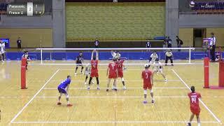 Panasonic Panthers (Japan) Vs France NT Junior