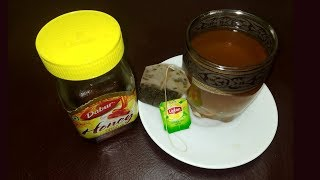 Green Tea with Honey for Weight Loss