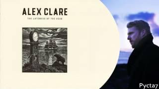 Alex Clare Tightrope
