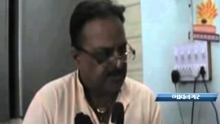 Bhavnagar sarkari karmachari virodh