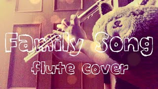 星野源 Family Song flute.guitar cover / powa.