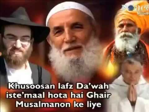 Dr Zakir Naik Urdu 2017 New bayan Very Important Information About Islam and others Religion PeaceTV