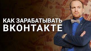 Елена и Олег Тимофеевы в передаче \