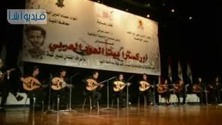 بالفيديو : محافظ المنيا يشهد العرض الفني