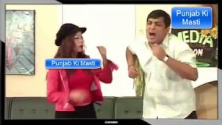 Ishq Kabhi Kareo Na - Trailer