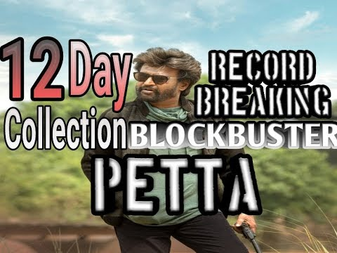 SuperStar RajiniKanth's Petta 12th Day Total Box Office Collection Report | Petta Movie