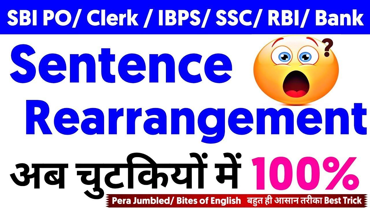 Para Jumbled sentence Trick   Sentence Rearrangement   sentence Arrangement  trick