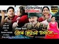 Tur Suwali Saboloi   Zubeen Garg   Gouranga Raag   Official Video   New Assamese Video Song 2020