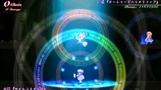 Repeat youtube video Mystical Chain - Boss Rush (Desperate difficulty)