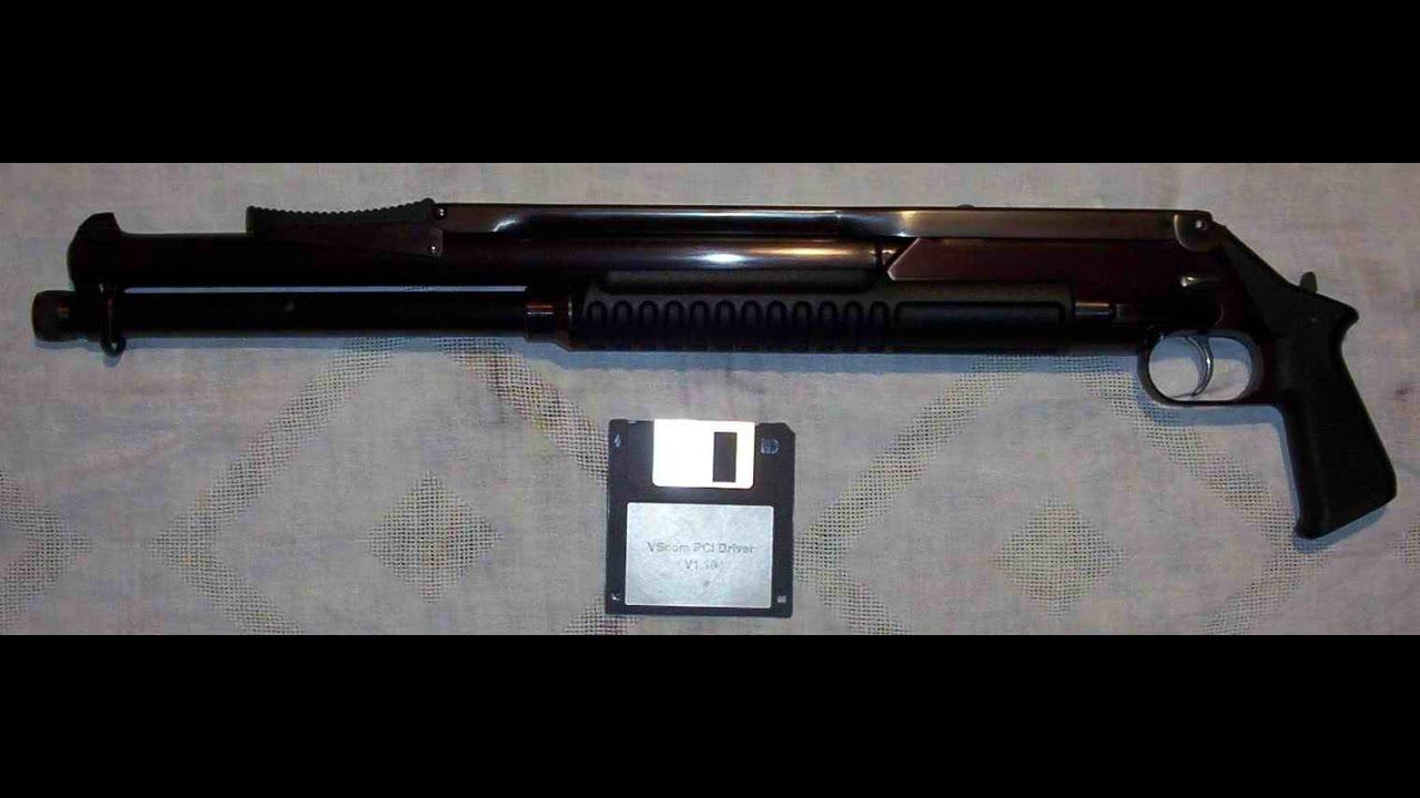 Ружье магазинное
