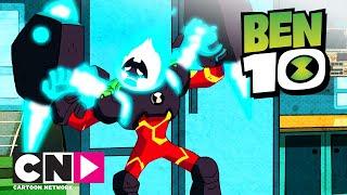 Бен 10 | Человек-огонь против Лагранжа | Cartoon Network