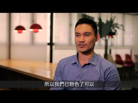 【第二集】 AIA Accelerator 發展進度 [Episode 2] AIA Accelerator - Work in Progress