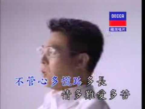 姜育恆 地圖 KTV - YouTube