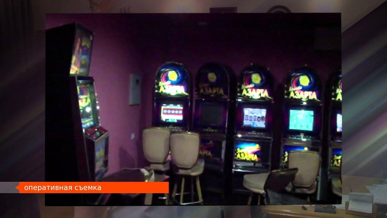 В елабуге обнаружили игровые автоматы получить бесплатные деньги за регистрацию в казино