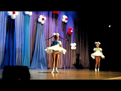 танец две сестрички